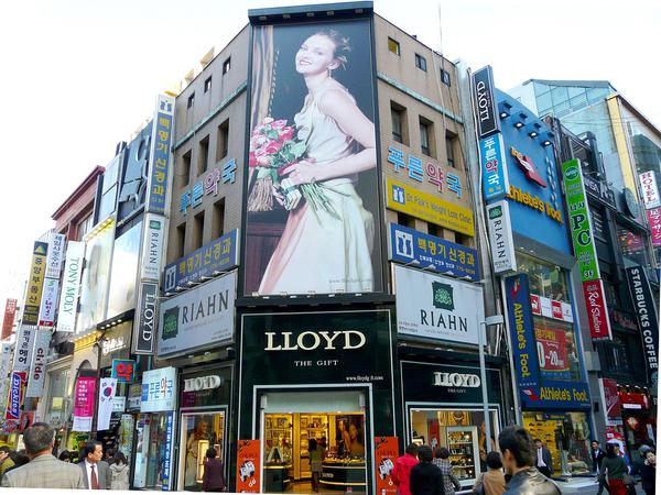 kasetony-reklamowe-warszawa.jpg